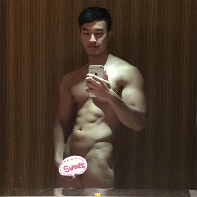 Check out super cutie and Instragram hottie Chan Thansan.