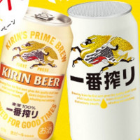 Japan's biggest beer company makes LGBTI workers equal.