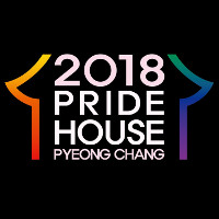 Here's why Canada stepped up to host the Pride House in Pyeongchang.